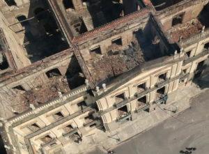 Brazilian National Museum Fire